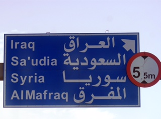 Map along the Syrian border